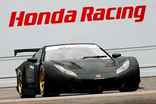 Honda HSV-010